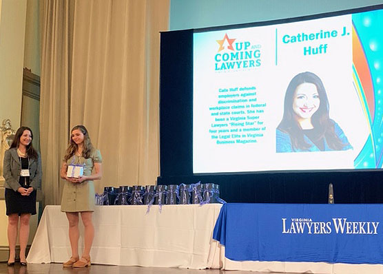 Gentry Locke Partner Catherine J. Huff is Awarded at Leaders in the Law Program.